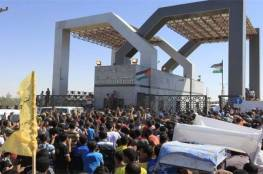 الرئيس عباس يؤكد للاهل في غزة :معبر رفح البري سيعمل بشكل طبيعي اعتباراً من منتصف الشهر القادم