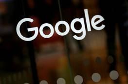 """""""غوغل"""" تضيف خدمة تقصي الحقائق إلى الصور"""