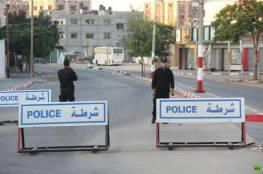 الداخلية بغزة توجه تنبيهاً للمواطنين بشأن الاستعداد للإغلاق يومي الجمعة والسبت