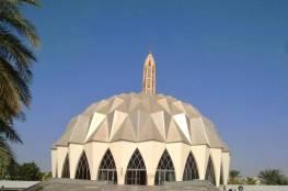 موعد أول أيام عيد الفطر 2021 في السودان