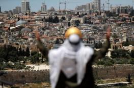 """""""جيروزاليم بوست"""": الشرق الأوسط هو موطن الفلسطينيين أيضاً!"""