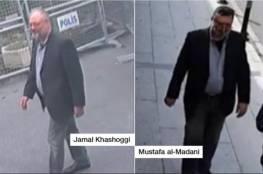 لحية مزيفة.. صور: احد قتلة خاشقجي يرتدي ملابسه ويتجول في احياء اسطنبول