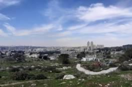 إسرائيل تصادق على مصادرة أراض يقطع التواصل الجغرافي بين القدس وبيت لحم