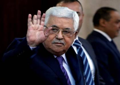 الرئيس عباس يعود إلى أرض الوطن