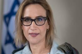 تعيين إمرأة في منصب المدعي العسكري للجيش الإسرائيلي