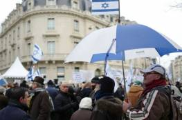 لوريان 21: ضغط وتضليل وإسلاموفوبيا.. كواليس اللوبي الداعم لإسرائيل في فرنسا