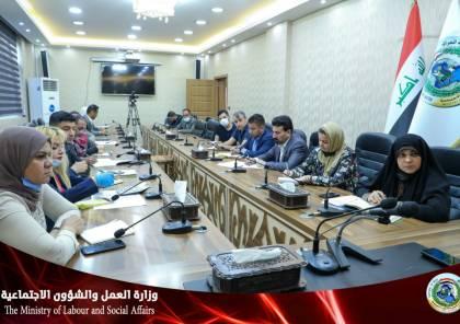 رابط استمارة التقديم للشمول براتب الحماية الاجتماعية في العراق 2021