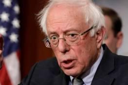 """ساندرز سيقاطع مؤتمر """"إيباك"""" الأميركي الداعم لإسرائيل"""