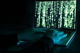"""عملية قرصنة """"ضخمة"""" تكشف بيانات نصف مليون من مستخدمي الإنترنت"""
