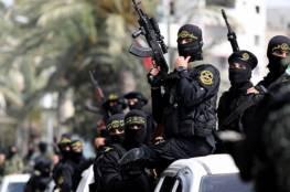 سرايا القدس: نعلن النفير العام في صفوف مقاتلينا ونحن على جهوزية كاملة ورهن الإشارة