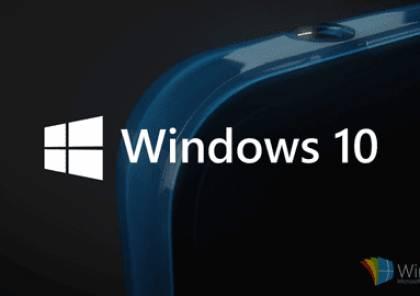 """مستخدمو """"ويندوز 10"""" غاضبون من إجراء دون إذنهم في النسخة المحدثة"""