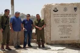 مسؤول إسرائيلي: غادرنا غوش قطيف واستقبلنا الصواريخ بتل أبيب..