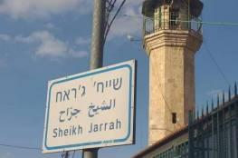 عائلات من الشيخ جراح يوجهون للجنائية الدولية رسالة للتحقيق في محاولات تهجيرهم قسريًا