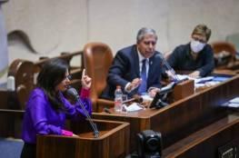 """هكذا سقط قانون سحب الجنسية من الأسرى العرب بـ""""إسرائيل"""""""