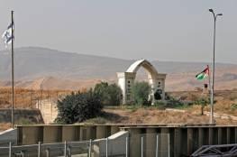 """معاريف: اليمين الإسرائيلي يجدد طرح """"خيار الأردن"""" للحل مع الفلسطينيين"""