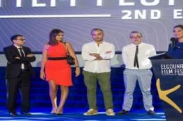 مشاريع أفلام فلسطينية تفوز بتمويل في مهرجان الجونة