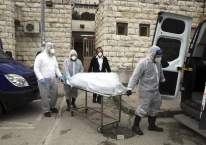 كورونا في اسرائيل: وفاة مسنّة يرفع الحصيلة إلى 48