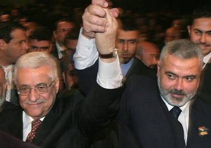 اسرائيل: السلطة تتعاون امنيا معنا وتشجع الارهاب والفلسطينيون فقدوا الثقة في قياداتهم