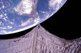 شاهد.. مركبة فضائية تلتقط صورا مثيرة للأرض