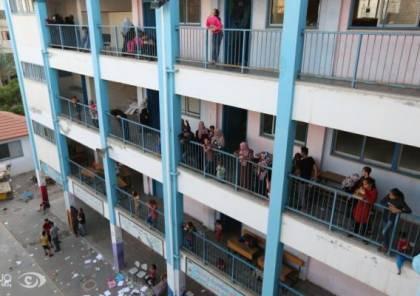 الأونروا تعلن تحويل المدارس لتكون ملاجئ للفلسطينيين