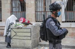 تقرير: ثلث الإصابات بكورونا بين المتشددين في إسرائيل