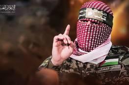 أبو عبيدة يوجه رسالة لاهلنا بالضفة.. ويؤكد: لن تتم صفقة تبادل قادمة إلا بتحرير ابطال نفق الحرية