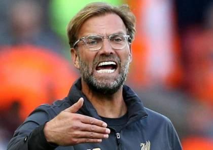 كلوب غاضب بعد الخسارة .. ويسخر من مانشستر يونايتد