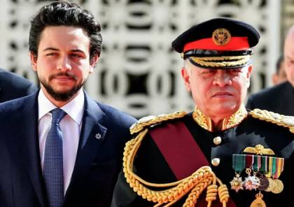 إصابة ولي العهد الأردني بكورونا وقرار بشأن الملك والملكة