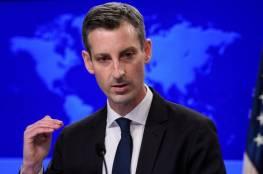 الخارجية الأمريكية: تواصل واشنطن دعم تقديم مساعدات إنسانية لقطاع غزة