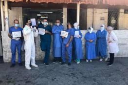 وقفة احتجاجية عقب الاعتداء على ممرض بالمستشفى الوطني بنابلس