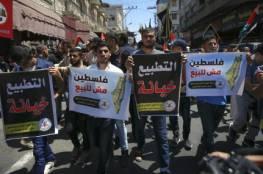 احتجاجات فلسطينية ضد تطبيع الإمارات العلاقات مع إسرائيل