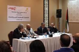 شخصيات سياسية توصي بوضع الانتخابات العامة على رأس الاجندة الوطنية