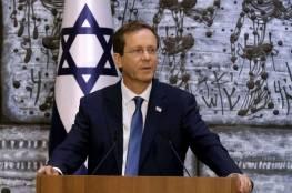 الرئيس الإسرائيلي يدعو العاهل المغربي لزيارة إسرائيل