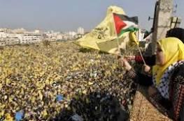 فتح: شعبنا والقيادة المصرية أفشلت المؤامرة الإسرائيلية لفصل غزة