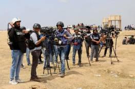 إعلان هام من الداخلية بغزة بشأن عمل الصحفيين بحالة الطوارئ