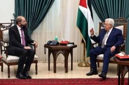 وزير الخارجية الأردني يصل إلى مقر المقاطعة برام الله للقاء الرئيس محمود عباس