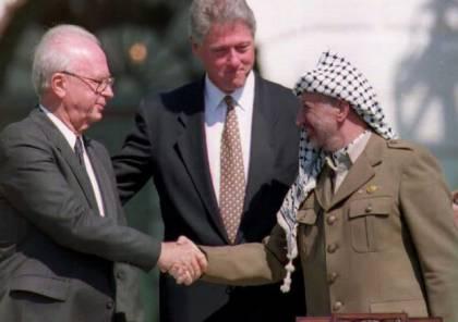 """محلل إسرائيلي: لولا وقف التمويل السعودي لمنظمة التحرير الفلسطينية لما وقّعت اتفاق """"أوسلو"""""""