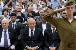 41 رئيس دولة سيشاركون في حفل إحياء ذكرى المحرقة