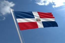 الدومينيكان تدرس نقل سفارتها إلى القدس