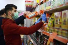 الاقتصاد بغزة توضح أسباب ارتفاع أسعار بعض السلع الغذائية