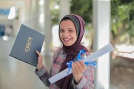 طالبة من غزة تحصد جائزة المهارات الخضراء الأوروبية