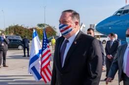 بومبيو: سنمنع المحكمة الجنائية الدولية من مقاضاة إسرائيل والولايات المتحدة