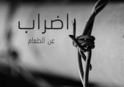 حماس تدعو لإسناد الأسرى المضربين عن الطعام