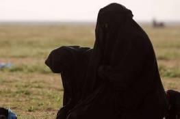 """طالبة تونسية تروي تجربتها مع """"داعش"""""""