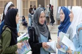 التربية والتعليم: امتحانات الثانوية في موعدها