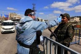 """الصحة الإسرائيلية: السلطة الفلسطينية """"ثقب أسود"""" في فيروس كورونا ويجب ضمها طبيا الى اسرائيل"""