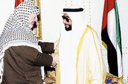 عقيلة الرئيس الراحل ياسر عرفات: اعتذر باسم شرفاء فلسطين عن الإساءة للإمارات الحبيبة