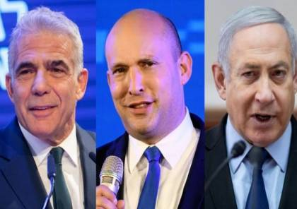 اسرائيل: لن يتم تشكيل حكومة جديدة.. والذهاب لانتخابات خامسة السيناريو الأكثر ترجيحًا