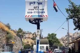 الاحتلال يزيل أعلام فلسطين من بلدتي سلوان والعيسوية