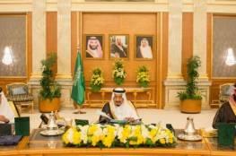 الرياض تدعو مجلس الامن للتدخل الفوري لوقف الاستيطان